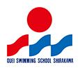 櫻泳スイミングスクール白河